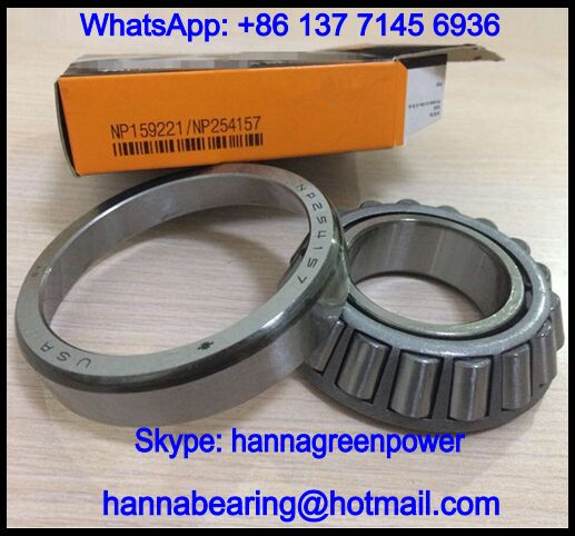 159221 Differential Bearing / Tapered Roller Bearing 41.275*82.55*22mm
