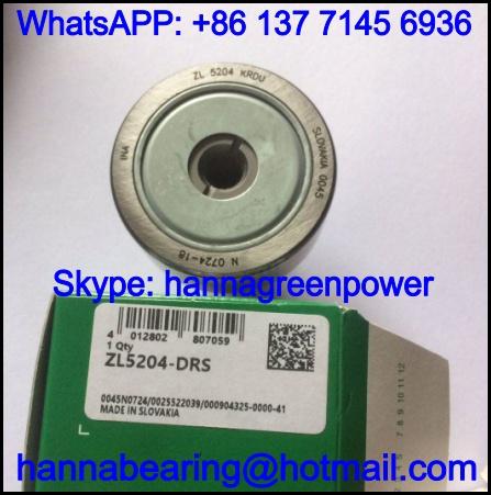 ZL5201KRDU / ZL 5201 KRDU Track Roller Bearing / Cam Follower 14*35*33.2mm