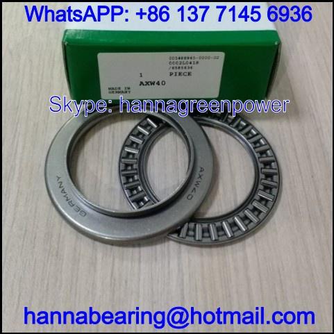 AXW20 Thrust Roller Bearing / Axial Needle Roller Bearing 20x38x6.7mm