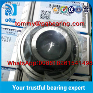 ASS201-008N Insert Ball Bearing