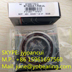B71921-E-T-P4S spindle bearings