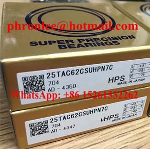 17TAC47CSUHPN7C Ball Screw Support Bearing 17x47x15mm