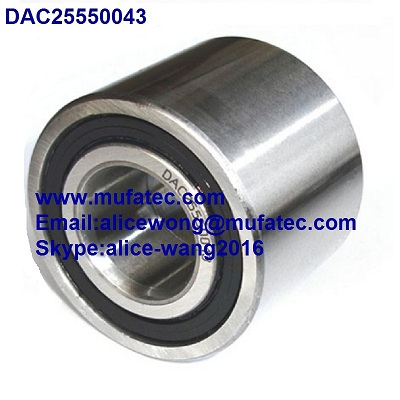 DAC25520043 FC12271S03 bearings 25x52x43mm
