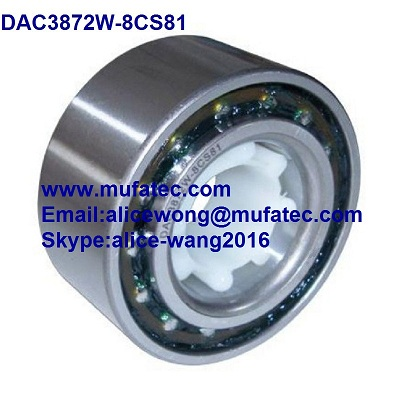DAC3872W-8CS81 bearings 38x72x36mm