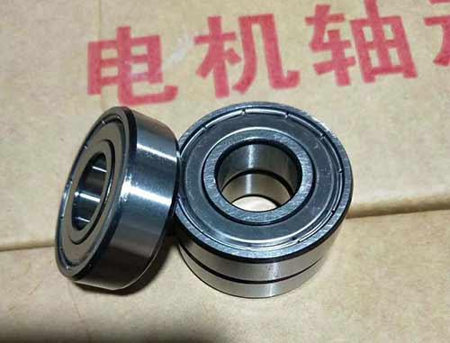 GYE35KRRB Pillow block bearings 35x72x19mm