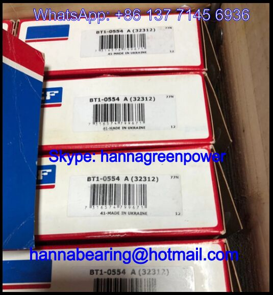 32312 Single Row Tapered Roller Bearing 60*130*48.5mm