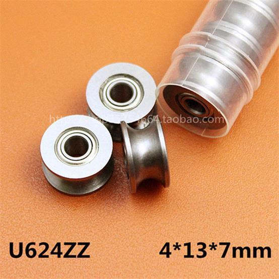 U624ZZ U Groove pulley wheel track guide bearing with u-shaped slot 4x13x7mm