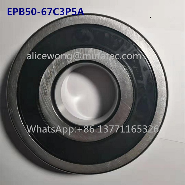 EPB50-67C3P5A High Speed Motor Bearings 50x130x31mm