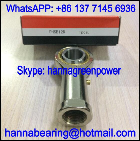 PHSB8R / PHSB 8 R Rod End Bearing with Internal Thread 12.7x33.32x70.64mm