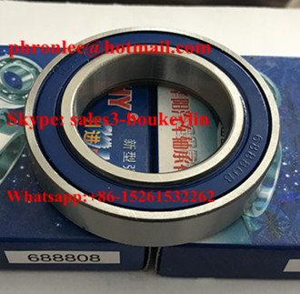 688808 Thrust Ball Bearing 40x67x14.5mm