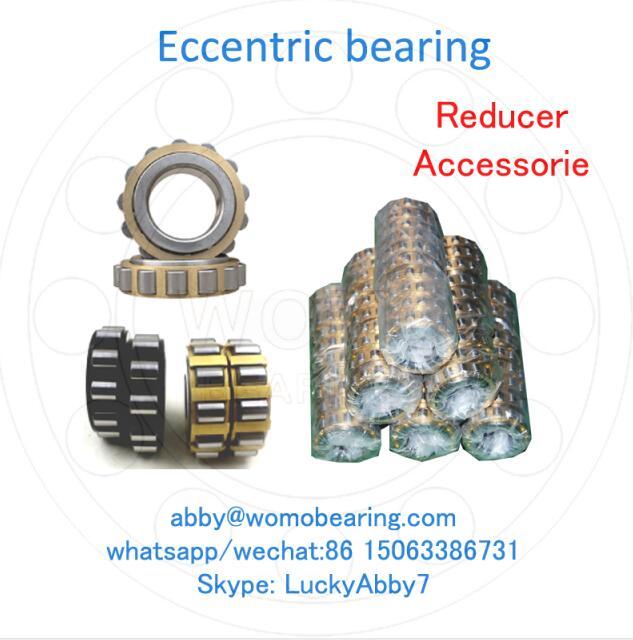 15UZ61021T2 , 61021 Eccentric Roller Bearing for reducer 25mmX68.2mmX42mm