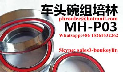 MH-P09H6.3 Deep Groove Ball Bearing 27.15x38x6.5mm