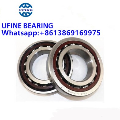 B7208-C-T-P4S-UL Spindle bearings 40mm*80mm*18mm