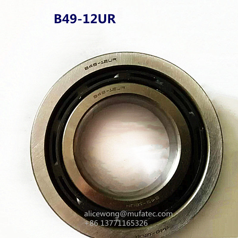 B49-12UR Automobile Gearbox Bearings 49x95x18mm Special Deep Groove Ball Bearing