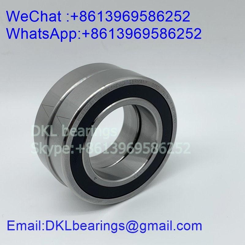 HCS7016-C-T-P4S-DUL Super precision angular contact ball bearing 80x125x44mm