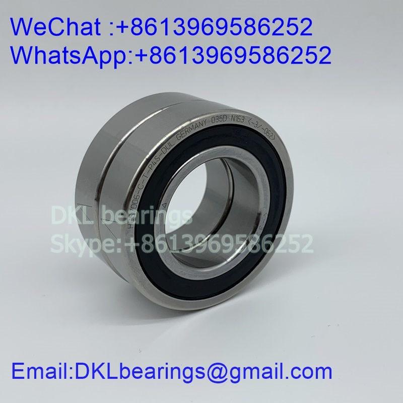 HCS7019-C-T-P4S-DUL Super precision angular contact ball bearing 95x145x48mm