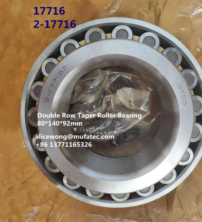 17716 2-17716 Double Row Taper Roller Bearing 80*140*77.07mm