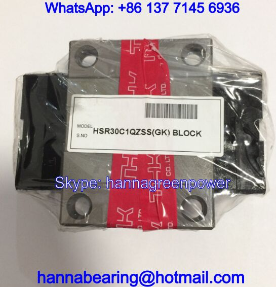 HSR65LXC1QZSS / HSR65LXC1QZUU Linear Guide Block with Lubricator 170x250x76mm