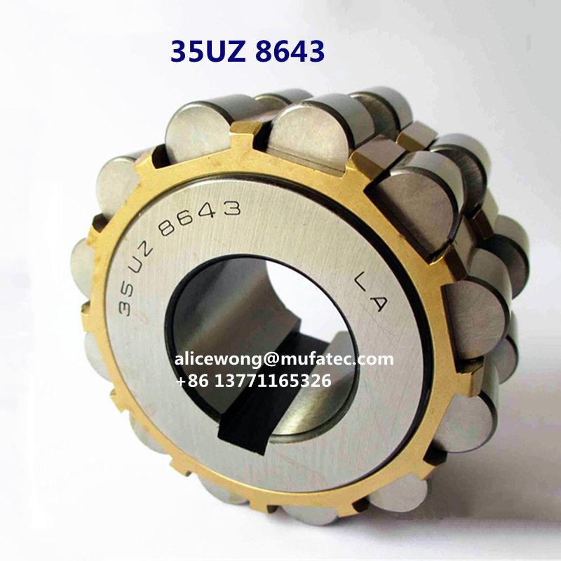 35UZ 8643 Gearbox Speed Reducer Eccentric Roller Bearings 35x86x50mm