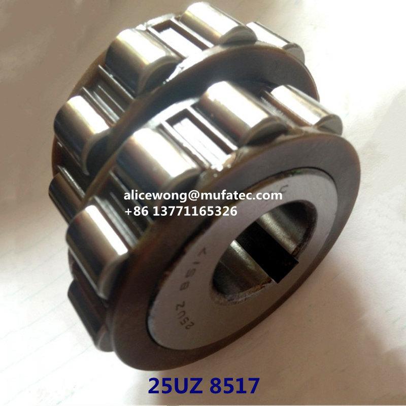 25UZ 8517 Speed Reducer Eccentric Roller Bearings 25x68.5x42mm