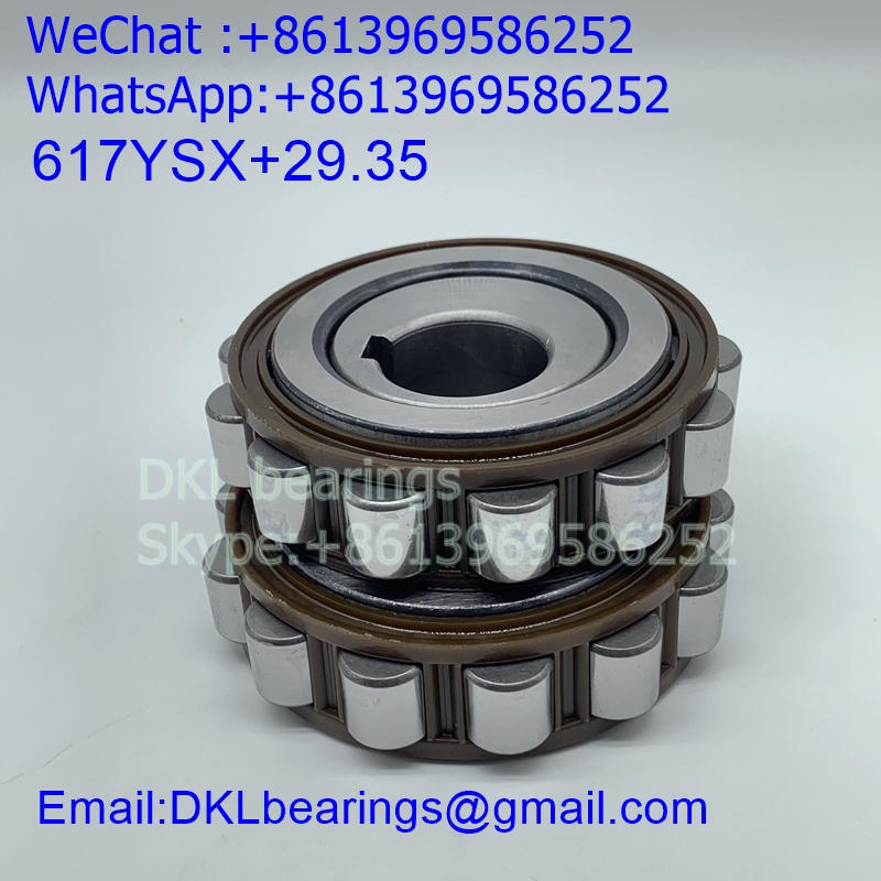 617YSX+29.35 Japan Eccentric Bearing (High quality) size 60*113*62 mm