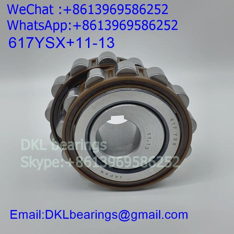 617YSX+11-13 Japan Eccentric Bearing (High quality) size 60*113*62 mm