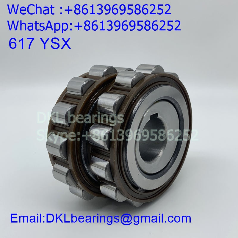 617YSX Japan Eccentric Bearing (High quality) size 60*113*31 mm