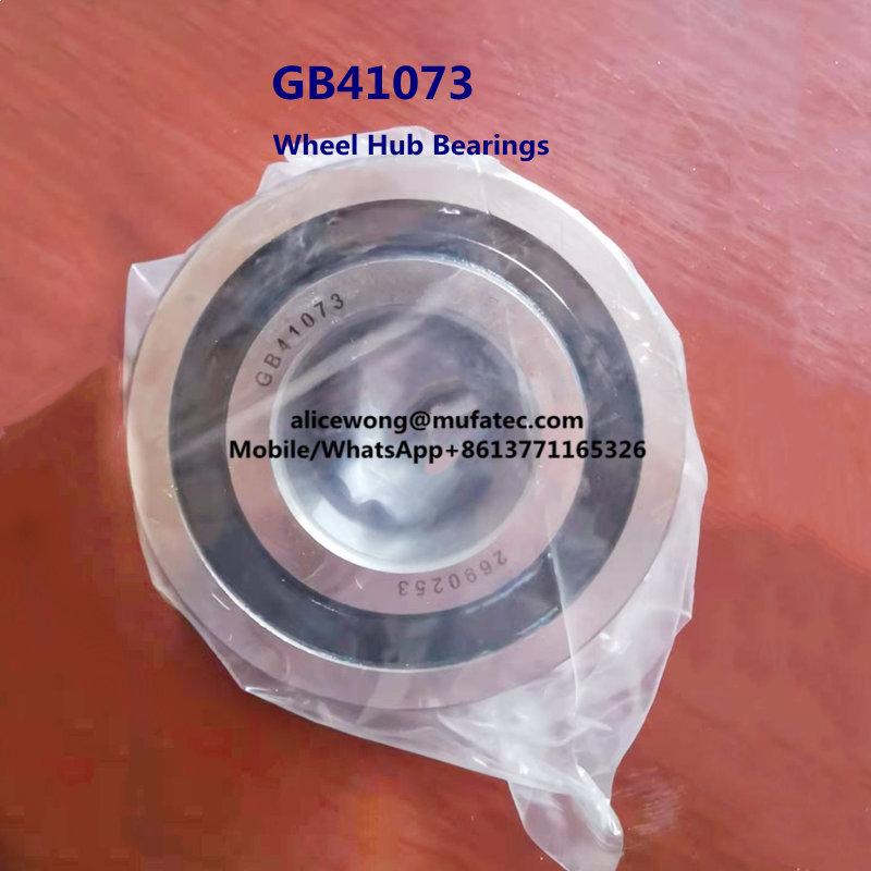 GB41073 Automobile Wheel Bearings Tapered Roller Bearings 35x80x38.2mm