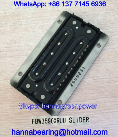 FBW2560 / FBW2560XR Linear Ball Slider 42x66x7.4mm