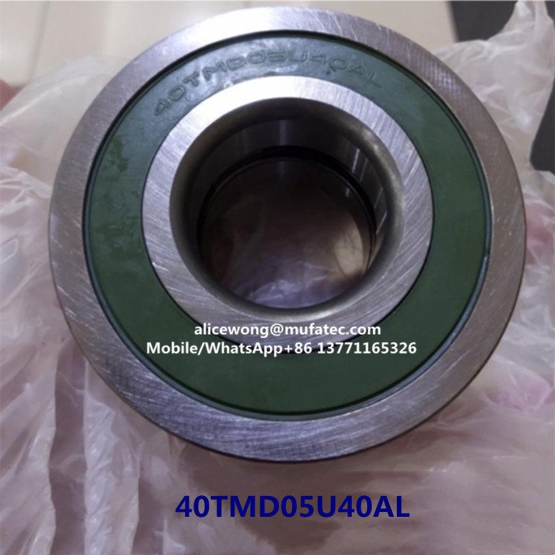 40TMD05U40AL doule rubber seals deep groove ball bearings 40*92*25.5mm