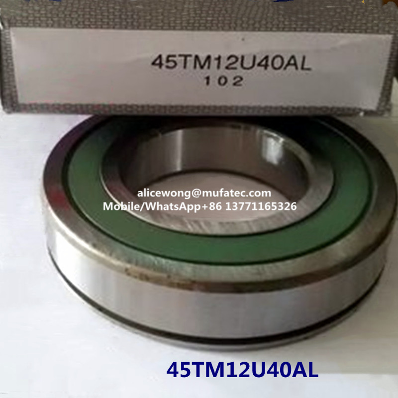 45TM12U40AL doule rubber seals deep groove ball bearings 40*80*16mm