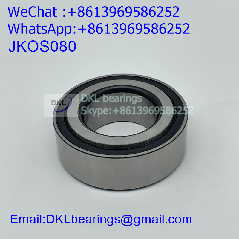 JKOS080 Germany Tapered Roller Bearing (High quality) size 80*125*30 mm