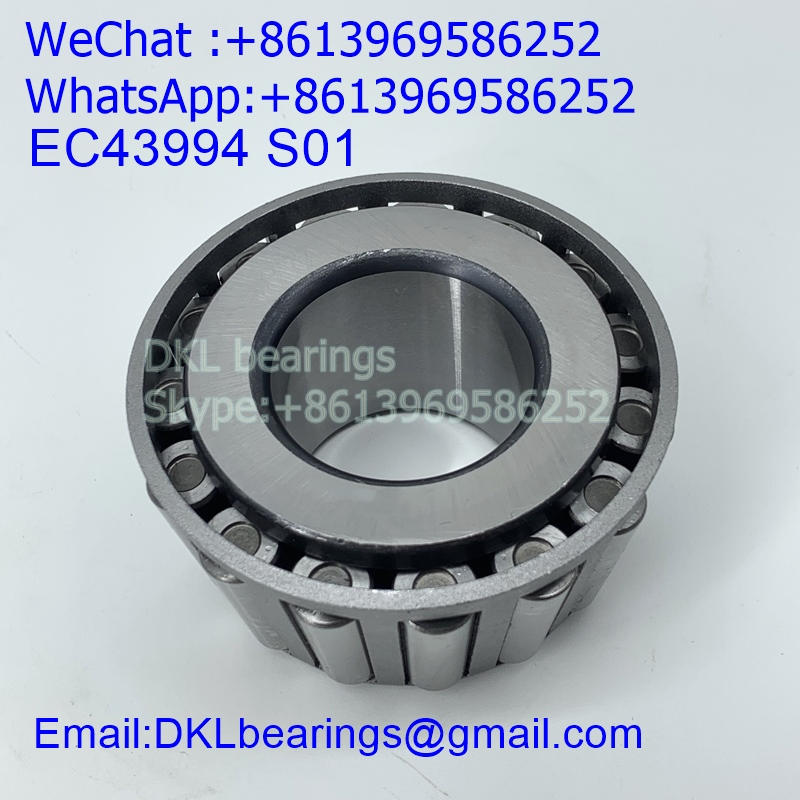 EC43994 S01 Tapered Roller Bearing (High quality) size 39.688*82.853*40.386 mm