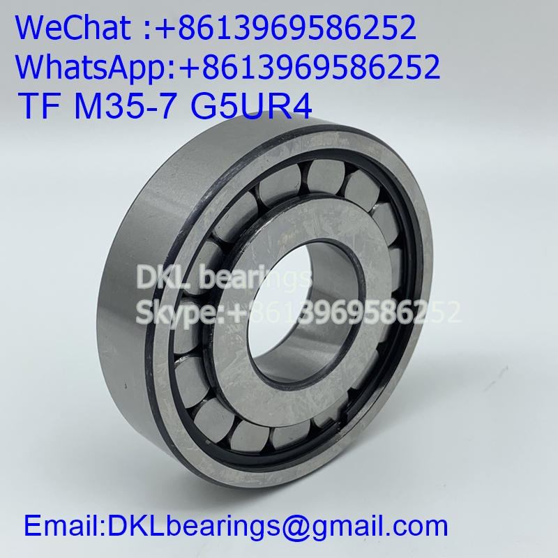 M35-7 Japan Cylindrical Roller Bearing (High quality) size 35x90x23 mm