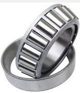 discount tapered roller bearing 30317