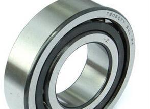 7205CTA bearing