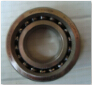 100TAC29DPN7+LC7 bearing 100x140x48mm