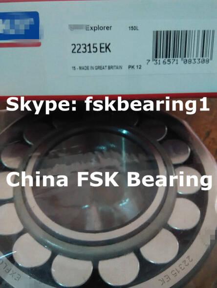 BS2B243359D Railway Rolling Bearing 90x150x72mm