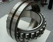 Bearing rolamento Spherical Roller Bearing 23028CC/W33 bearing