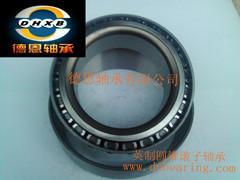 46792/46720 bearing 166.687X225.425X39.688mm