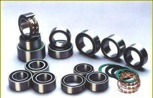 32BG05S1 bearing 32×55×23mm
