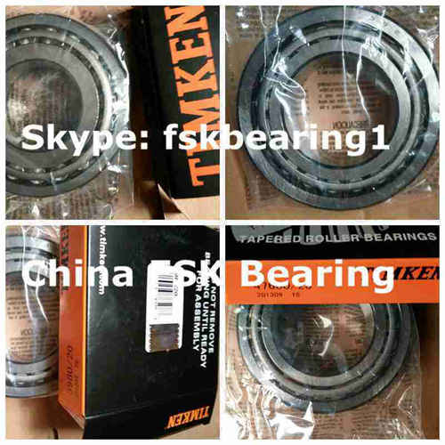 NP851626/NP918319 Tapered Roller Bearings
