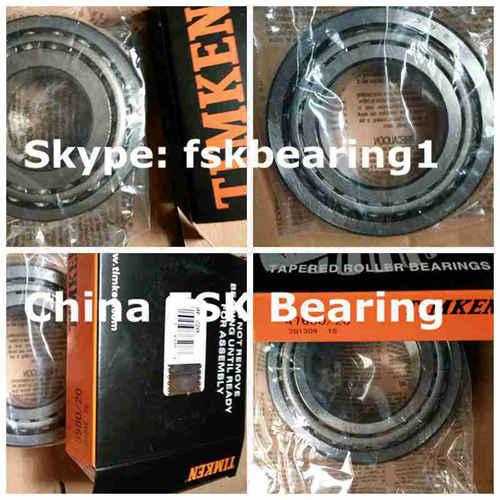 NP970652 Precision Bearings