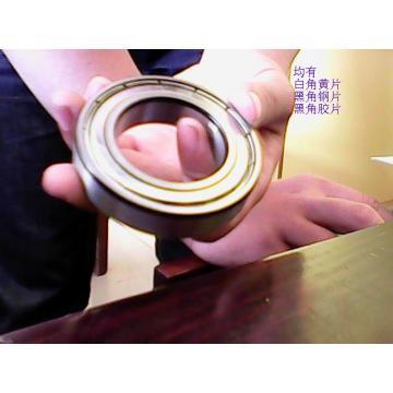 6206-2Z bearing