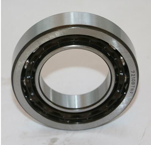71876C DB P4 Angular Contact Ball Bearing (380x480x46mm) price