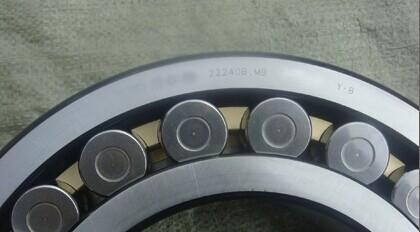 24088 Roller Bearing