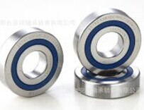 61804TN Deep Groove Ball Bearing 20x32x7mm