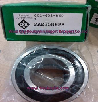 INA radial insert ball bearing RAE35-NPPB