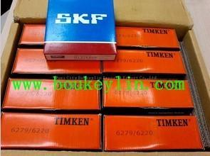 HH234048/HH234011CD taper roller bearing