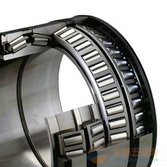 E-EE700090D/*700167/700168D Bearings 228.600×425.450×349.250mm